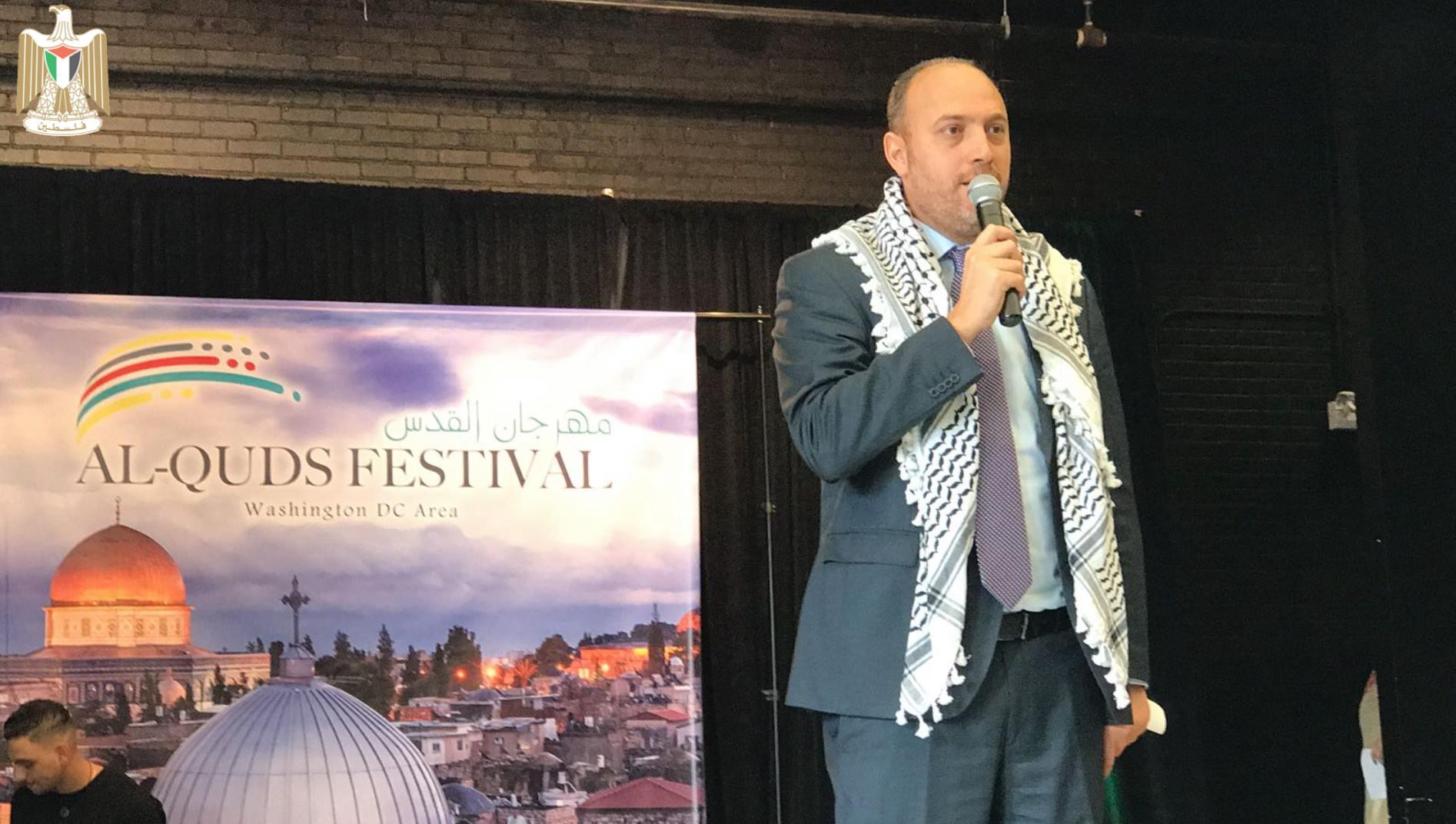 Al Quds Festival